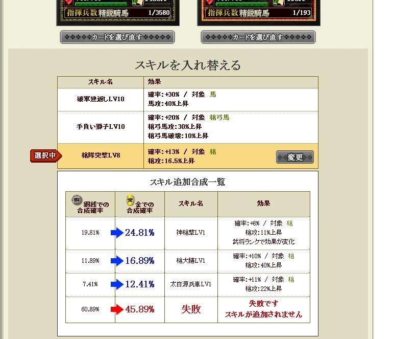 gousei805.jpg