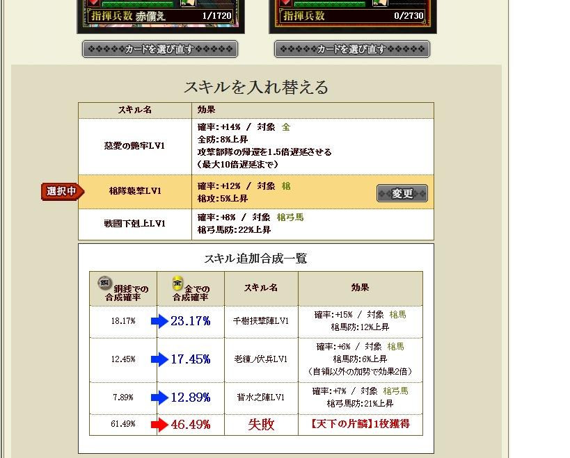 gousei817.jpg