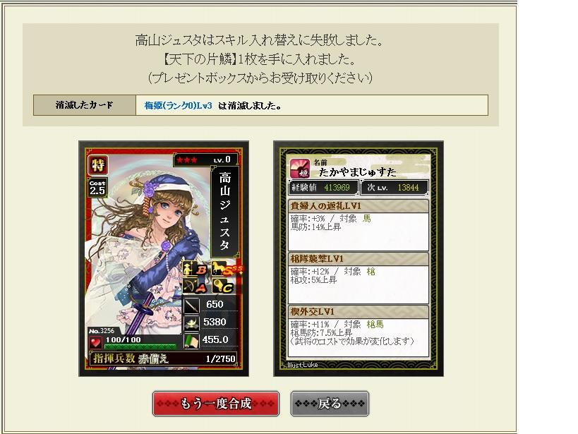 gousei829.jpg