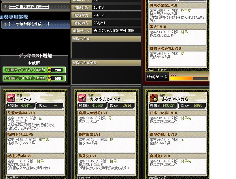 gousei830.jpg