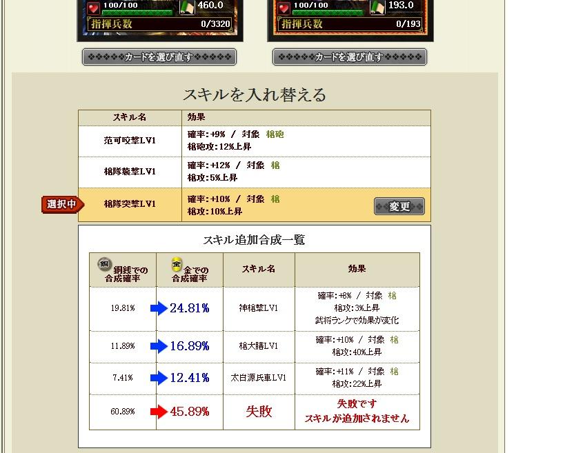 gousei833.jpg