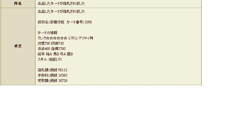 gousei835.jpg