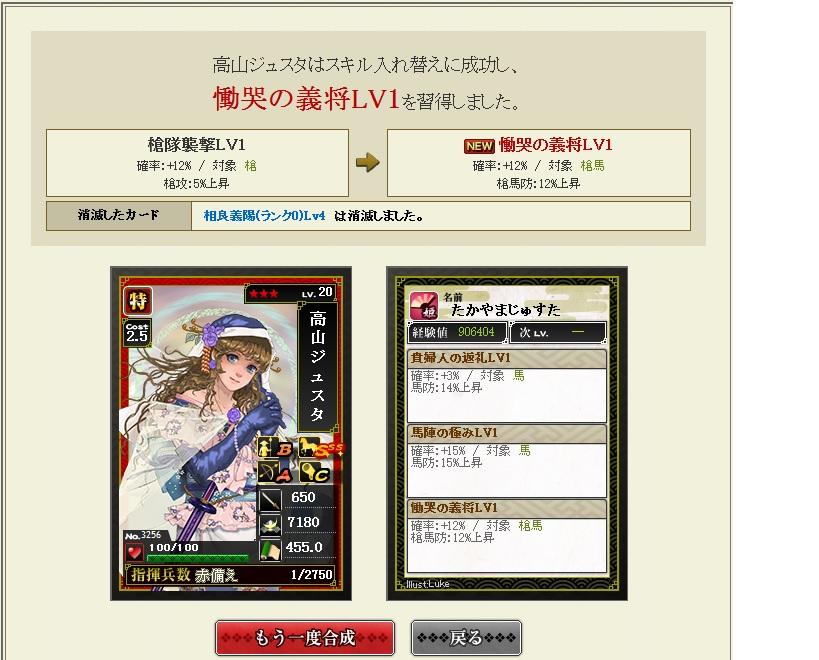 gousei839.jpg