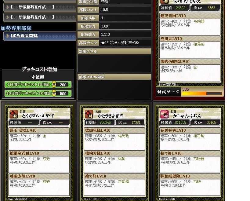 gousei846.jpg