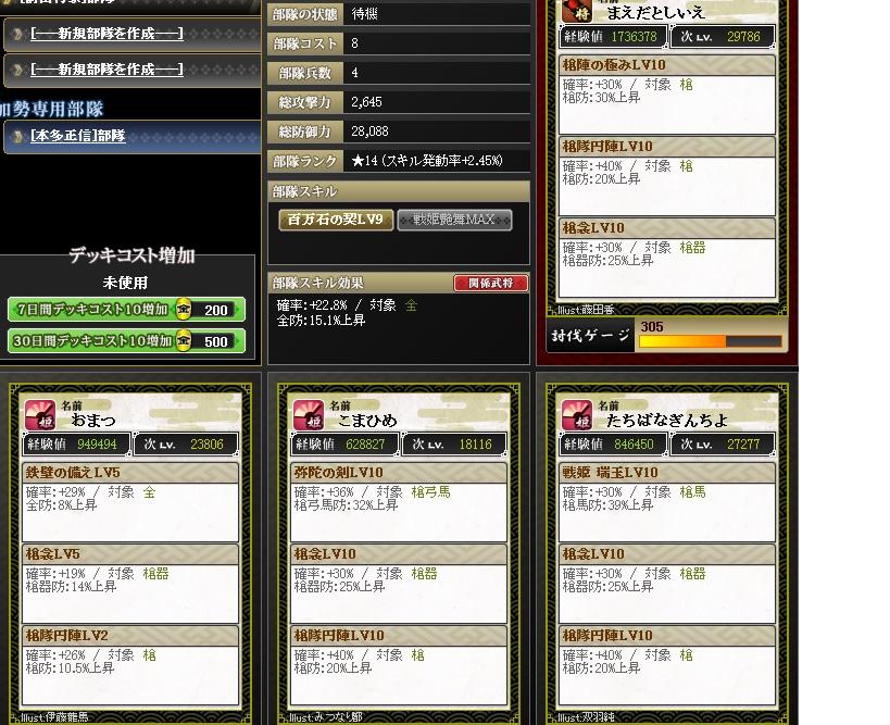 gousei848.jpg