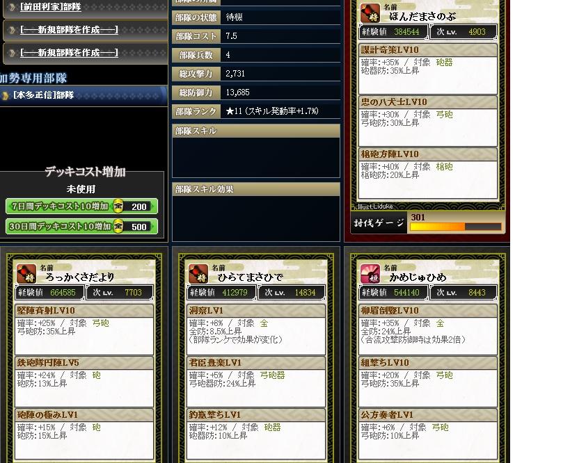 gousei849.jpg