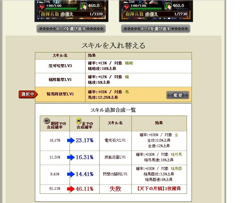 gousei853.jpg