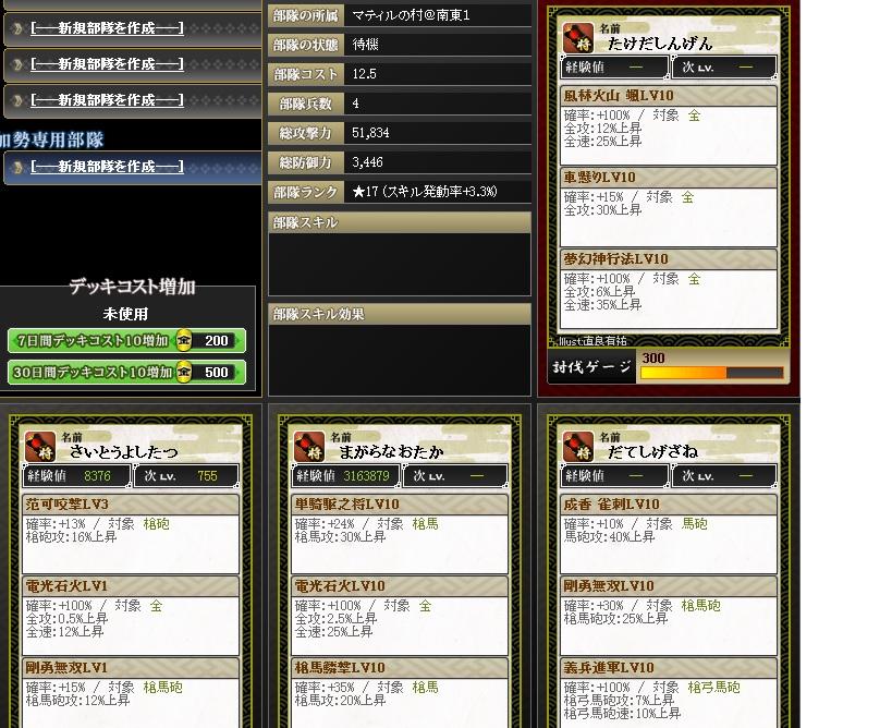 gousei857.jpg