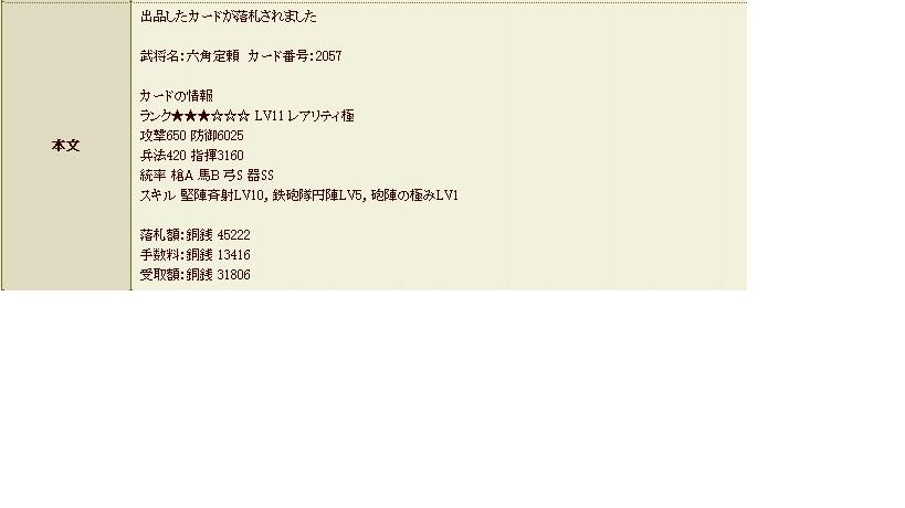 gousei912.jpg