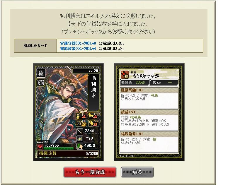 gousei956.jpg