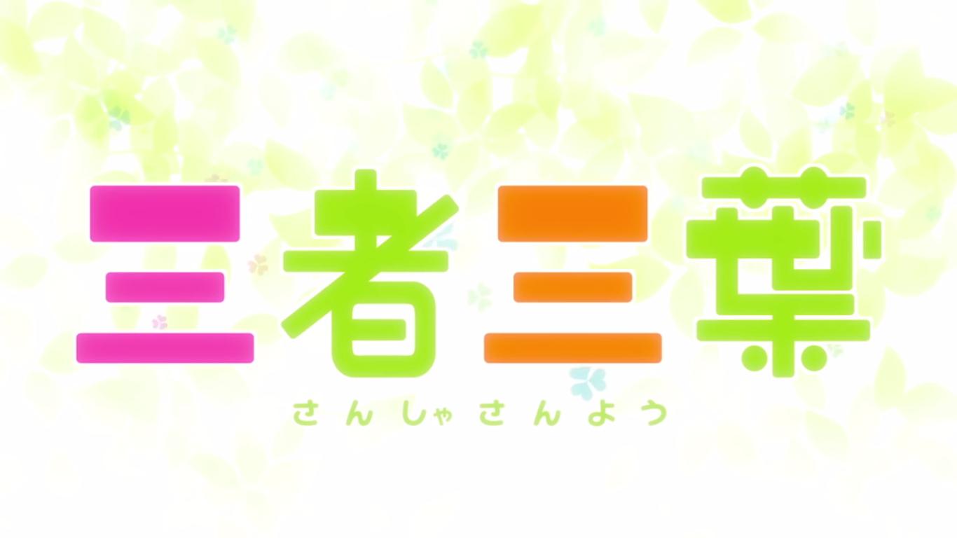 anime_5841.jpg