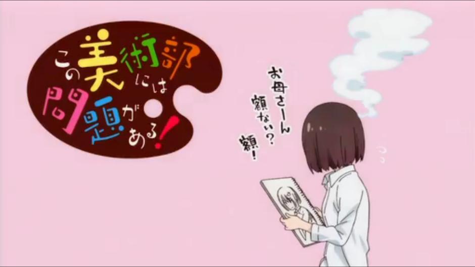 anime_5859.jpg
