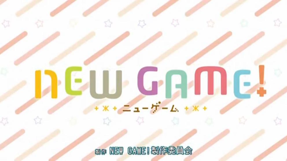 newgame00.jpg