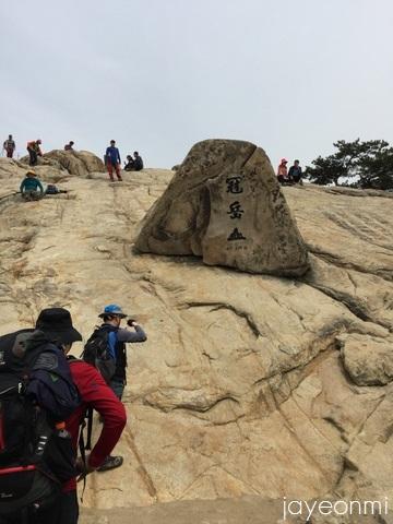 冠岳山_blog (5)