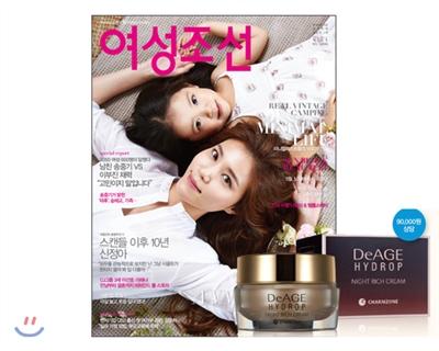 7_韓国女性誌_女性朝鮮_2016年5月号