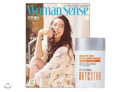 9_韓国女性誌_ウーマンセンス_2016年5月号