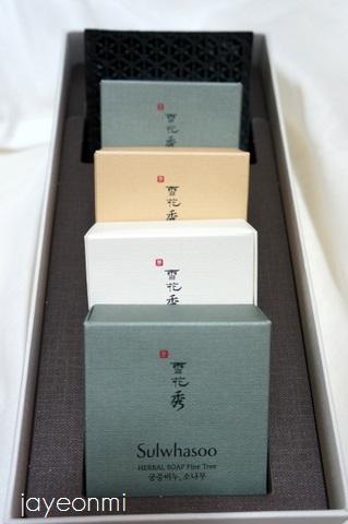 雪花秀_宮中石けん_限定_blog (1)