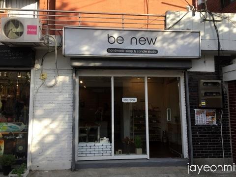 延南洞_be new_手作り石けん (5)