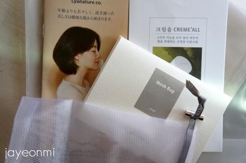 LYA NATURE_リアネイチャー_楊平_blog (6)