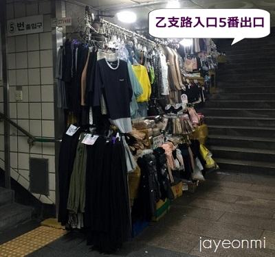 明洞_新ショップ_2016年5月後半_blog (5)