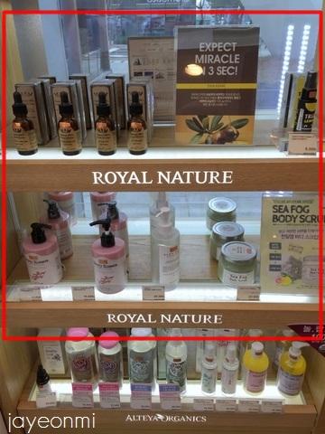 LOHBs_Royal Nature_ロイヤルネイチャー_blog (3)