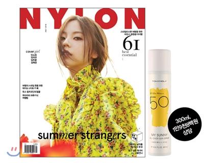 2_韓国女性誌_NYLON_2016年7月号