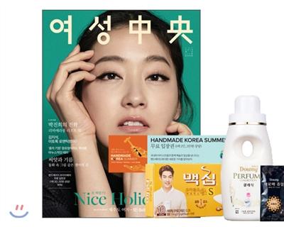 7_韓国女性誌_女性中央_2016年7月号