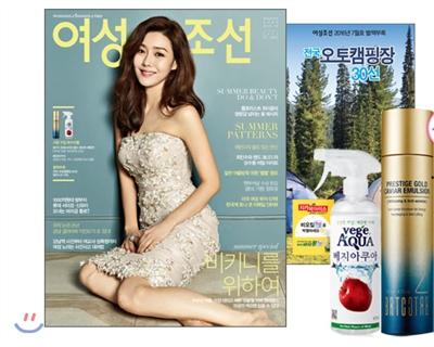 7_韓国女性誌_女性朝鮮_2016年7月号