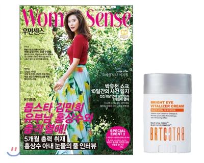 9_韓国女性誌_ウーマンセンス_2016年7月号 (1)