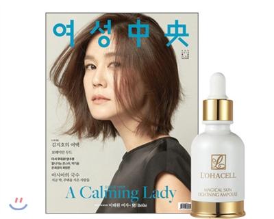 7_韓国女性誌_女性中央_2016年8月号