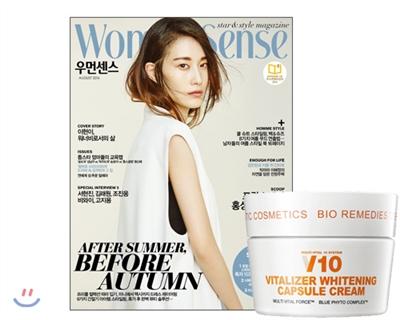 9_韓国女性誌_ウーマンセンス_2016年8月号 (2)