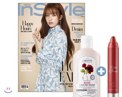 15_韓国女性誌_InStyle_2016年8月号