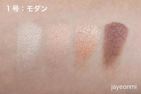 its skin_イッツスキン_アイシャドウ_キムヨナ (9)