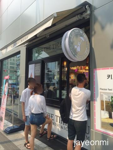 弘大散策_2016年8月_blog 4