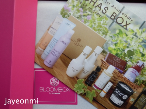 bloombox_ブルームボックス_2016年8月 (1)