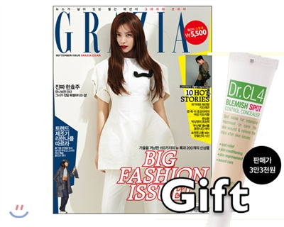 1_韓国女性誌_GRAZIA_2016年9月号2