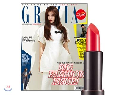 1_韓国女性誌_GRAZIA_2016年9月号3