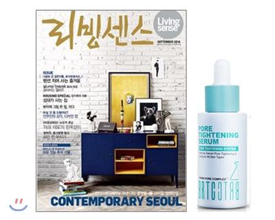 6_韓国女性誌_リビングセンス_2016年9月号2