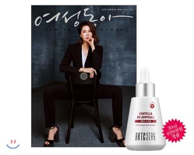 6_韓国女性誌_女性東亜_2016年9月号