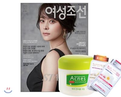 8_韓国女性誌_女性朝鮮_2016年9月号2