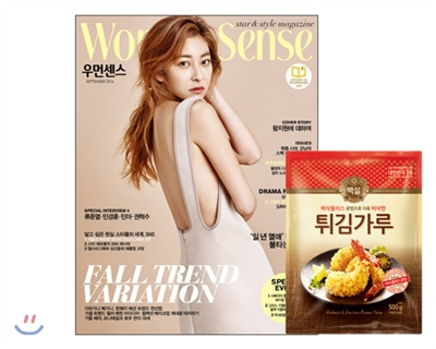 10_韓国女性誌_ウーマンセンス_2016年9月号 (2)