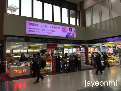 慶尚北道_GB2_イベント_2