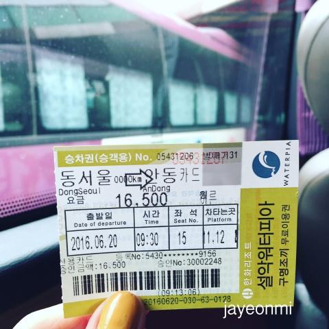 慶尚北道_GBStory2_4