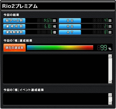 2016-05-3003.jpg
