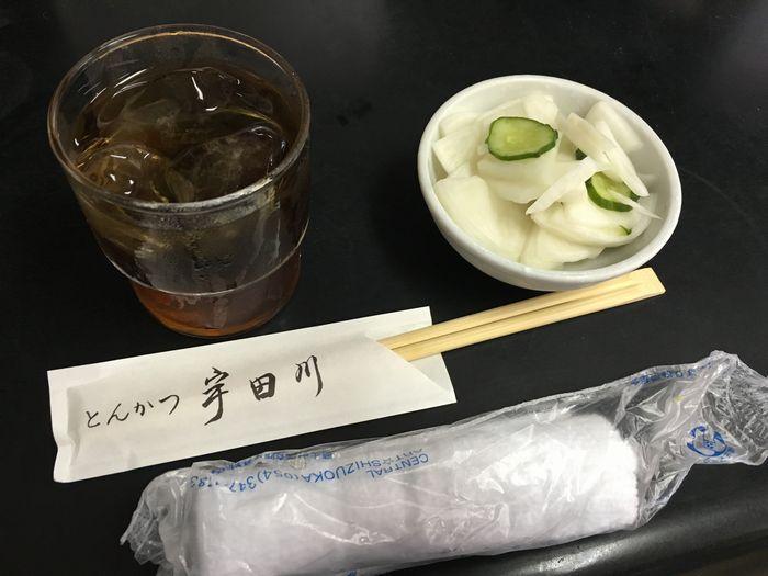 とんかつ宇田川2-2