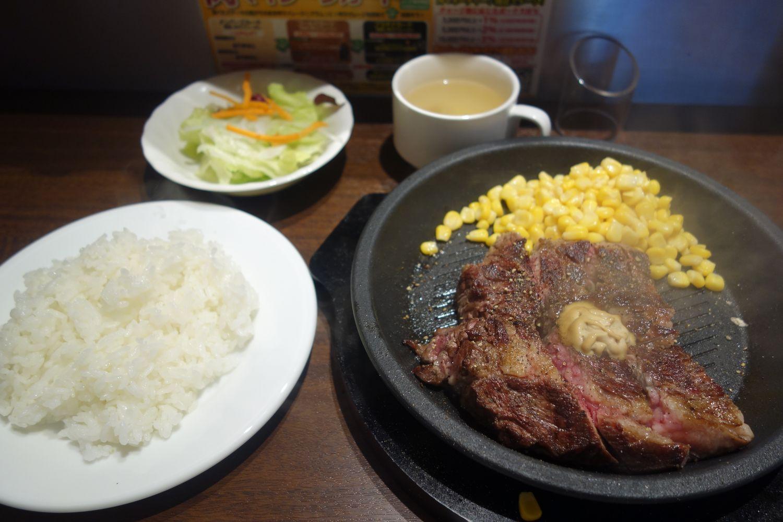いきなりステーキ5