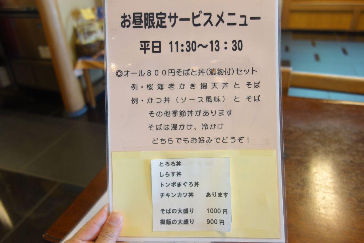 安田屋本店2