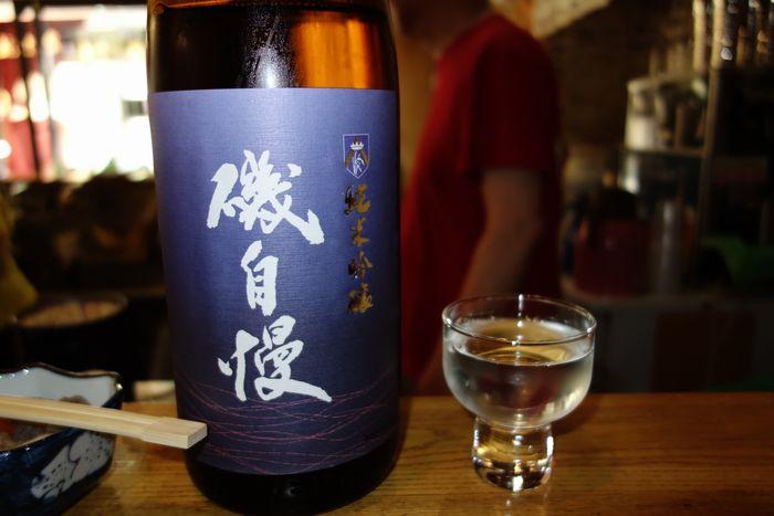 第15回 静岡deはしご酒4