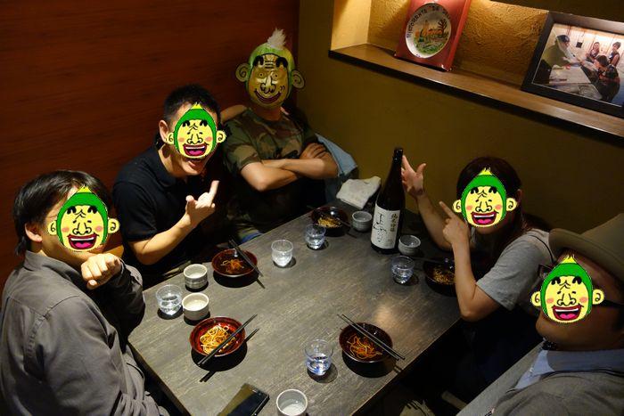 第15回 静岡deはしご酒14