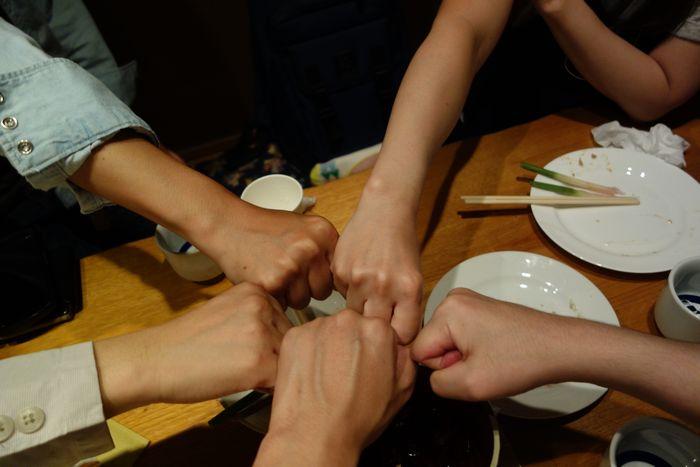 第15回 静岡deはしご酒36
